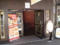 maloney-hotel-goulburn-st-pitt-st-sydney-010